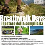 breathwalkWEB